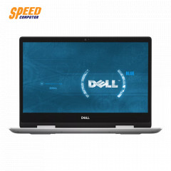 DELL W566955017THW10 5482 NOTEBOOK I5-8265U/RAM 8GB/HDD SSD 256 GB/GF MX130 2GB/14.0 FHD IPS/WINDOWS 10/SILVER