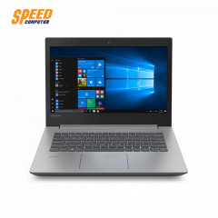 LENOVO 330-14AST 81D50035TA NOTEBOOK  AMD A4-9125/4GB DDR4/HDD 1 TB/AMD HS GRAPHICS/14.0HD/DOS/GRAY