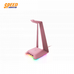 RAZER BASE STATION CHROMA - CHROMA ENABLED HEADSET STAND WITH USB HUB - QUARTZ PINK - FRML PACKAGING