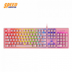 RAZER KEYBOARD HUNTSMAN OPTO MECHANICAL QUARTZ PINK FRML PACKAGING KEY US