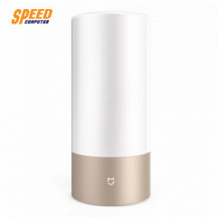 XIAOMI Bedside Lamp (Gold)