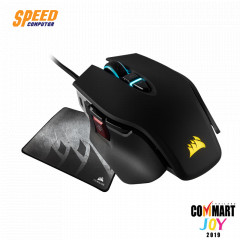 CORSAIR GAMING MOUSE M65 RGB ELITE BLACK OPTICAL SENSOR 18,000 DPI