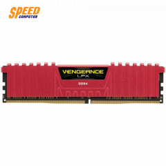 CORSAIR VENGEANCE LPX RAM PC 8GB BUS2666 RED