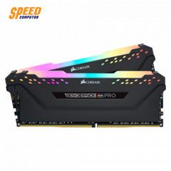 RAM  PC (แรม พีซี) CORSAIR VENGEANCE RGB PRO 32GB BUS3000 16*2 BLACK