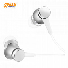 XIAOMI IN-EAR HEADPHONE BASIC SILVER JACK 3.5 CABLE 1.25M
