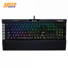 CORSAIR GAMING KEYBOARD K95 PLATINUM RGB MX BROWN SW THAI