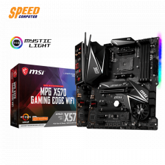 MSI MAINBOARD MPG X570 GAMING EDGE WIFI AM4