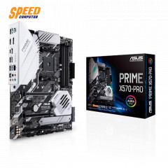 ASUS MAINBOARD PRIME X570 PRO/CSM AM4