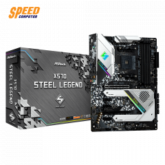 ASROCK MAINBOARD X570 STEEL LEGEND