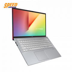 ASUS S531FL-BQ010T NOTEBOOK I5-8265U/8 GB DDR4 (4GB in DIMM SLOT+ 4GB ON BOARD)/1TB+256 GB M.2/15.6 FHD/MX250 2 GB GDDR5/WINDOWS 10/COBALT BLUE