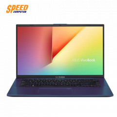 ASUS X512FL-EJ160T VIVOBOOK 15 NOTEBOOK I5-8265U/RAM 8GB 4GB+4GB (ON BOARD)/HDD 512GB SSD/MX250 2 GB/15 FHD/WINDOWS10/PEACOCK BLUE