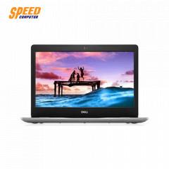 DELL W566015150OPPTHW10-3581-SL NOTEBOOK i3-7020U/4GB/HDD 1TB/AMD Radeon 520  2GB/15.6 FHD/WINDOWS10/SILVER