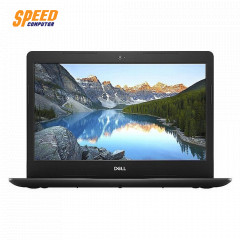 DELL W566014116WTHW10-3480-BK NOTEBOOK i7-8565U/RAM 8 GB/HDD 1 TB/AMD Radeon 520 2 GB/14.0 HD/WINDOWS 10 HOME/BLACK
