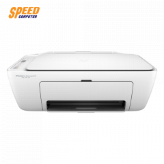 HP 2675 PRINTER ALL IN ONE WHITE