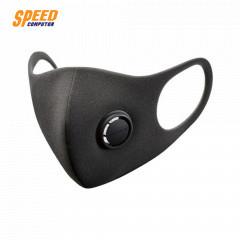 XIAOMI ZMCN001 ZHIMI Anti-pollution mask(3pcs,M)