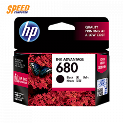 HP 680 BLACK INK AVANTAGE CARTRIDGES (F6V27AA)