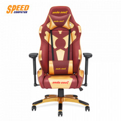 ANDA SEAT FURNITURE SUPER HERO RED GOLD
