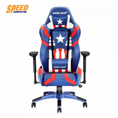 ANDA SEAT FURNITURE SUPER HERO BLUE WHITE RED