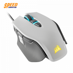 CORSAIR GAMING MOUSE M65 RGB ELITE WHITE OPTICAL SENSOR 18,000 DPI