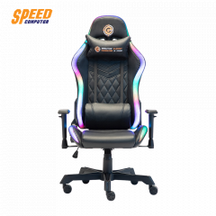 NEOLUTION E-SPORT GAMING CHAIR TWILIGHT RGB BLACK