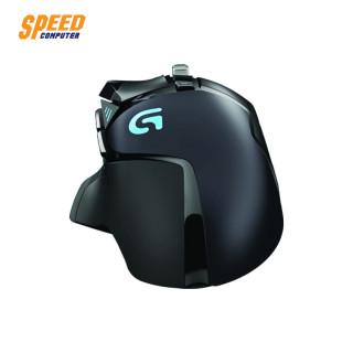 LOGITECH-G502-RGB