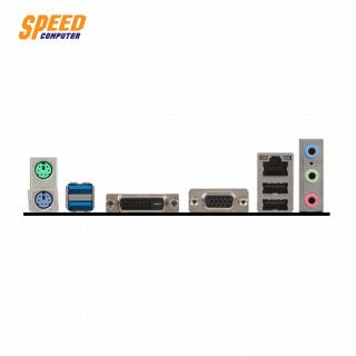 MSI H110M-PRO VD-PLUS MAINBOARD | Speed Com | Laptops