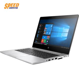 HP-830G5-I5-8250U-8G-256G-W10P64