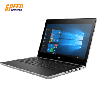 HP-430G5-I7-8550U-8G-1T-W10P64