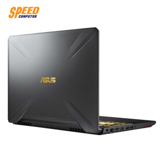 ASUS FX505DD-AL182T-TUF