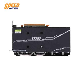 MSI-RX5700-MECH-OC