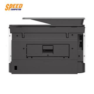 HP-OJP9020
