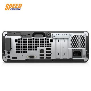 HP-PRODESK-400G5-SFF-7JH53PA