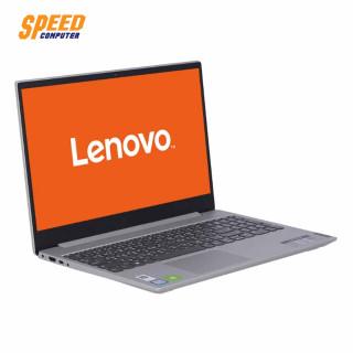 LENOVO S340-15-81VW0081TA