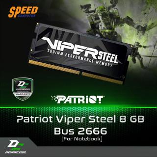 PVS48G266C8S