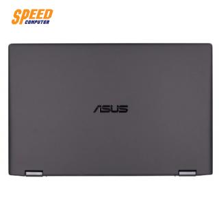 ASUS UX463FL-AI024T