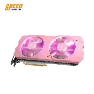 GALAX-RTX-2070-SUPER-EX-1-CLICK-OC-PINK