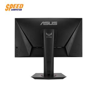 ASUS-VG259Q