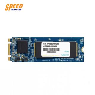 SSD-APA-AS228120G