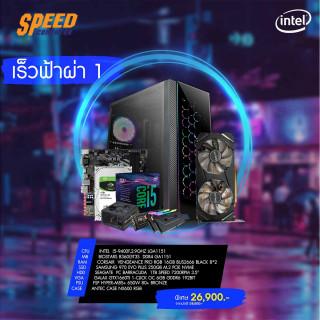 INTELSET-I5-9400F-GALAX-1660TI