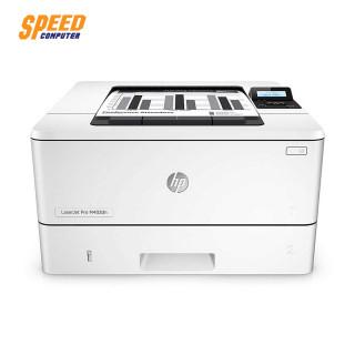 HP-M402DN-C5F94A