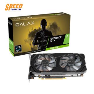 GALAX-GTX1660-SUPER-1CLICK