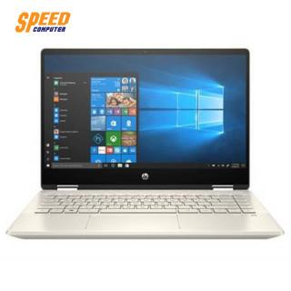HP X360 14-DH1016TX
