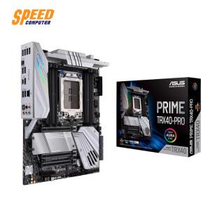 PRIME-TRX40-PRO