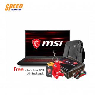 MSI GF75 THIN 10SER-222TH