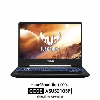 ASUS FX505DT-HN458T
