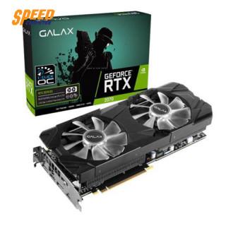 GALAX-RTX-2070-EX-1-CLICK-OC