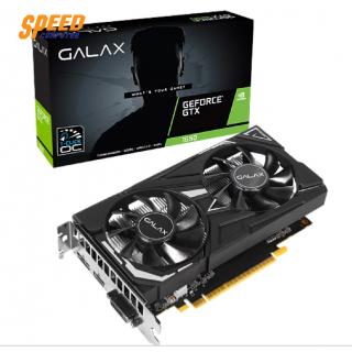 GALAX-GTX1650-EX-1-CLICK-OC