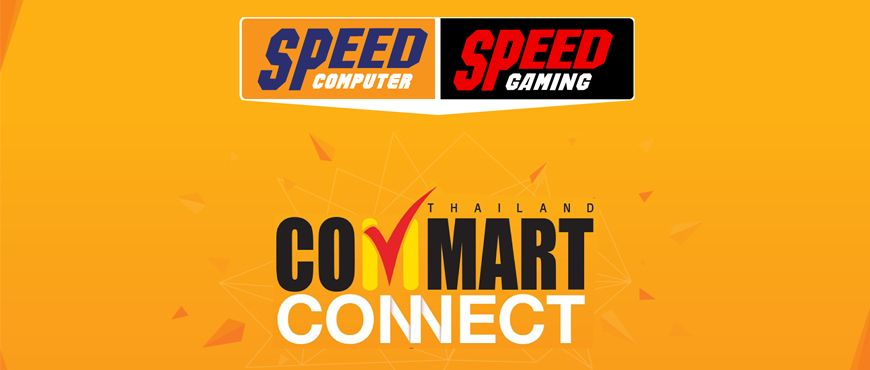 Speed Computer | Commart 2018 , 22-25 March 2018